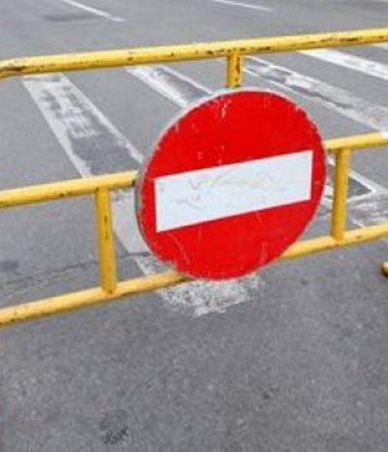 În weekend, restricţii de circulație în Cetatea Alba Carolina