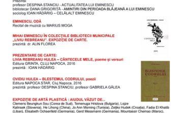 """Vineri:  """"Ceasul de taină al poeziei: Mihai Eminescu"""", ediţia a XXIX-a, la Aiud. Programul manifestării cu ocazia Zilei Naţionale a Culturii"""