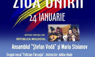 24 ianuarie: Spectacol folcloric la Sebeş cu ocazia Zilei Unirii Principatelor Române