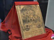 """FOTO-VIDEO: """"Diplomă de erou al Bătăliei de la Mărășești"""", exponatul lunii august la Muzeul Național al Unirii din Alba Iulia"""