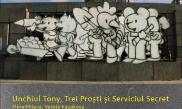 """Sâmbătă: """"Unchiul Tony, trei proști și Serviciul Secret"""", ultimul documentar din programul Kinedok la Forum Apulum"""