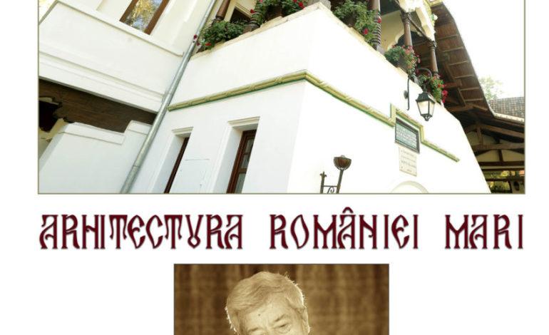 """21 NOIEMBRIE: Filmul documentar """"Arhitectura României Mari"""" şi vernisajul expoziției de fotografie """"Stilul neoromânesc, arhitectura sufletului românesc"""", la Muzeul Principia din Alba Iulia"""