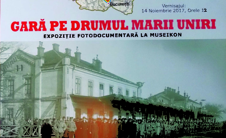 """ASTĂZI: Expoziţia foto-documentară """"Gară pe drumul Marii Uniri"""", la Museikon, în Alba Iulia"""