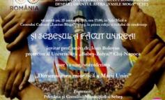 """JOI: ,,Şi Sebeşul a fãcut Unirea!"""". Istoricul Ioan Bolovan va conferenţia la Sebeş despre dimensiunea mioritică a Marii Uniri"""
