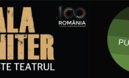 """7 mai: Gala UNITER unește Teatrul, la Alba Iulia. Campania """"PENTRU TINE CINE E CÂŞTIGĂTORUL?"""" oferă posibilitatea publicului să-şi susţină favoriţii"""