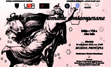 Sâmbătă: Ediție specială a Galei Poeziei Române Contemporane, la Muzeul Principia din Alba Iulia