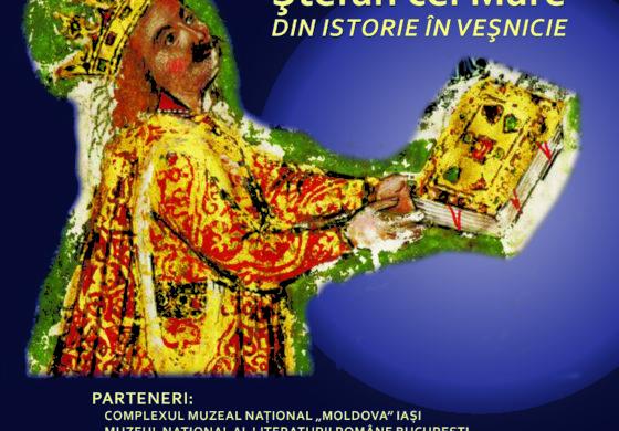 VINERI: Vernisajul expoziției Ștefan cel Mare din istorie în veșnicie, la Muzeul Național al Unirii din Alba Iulia