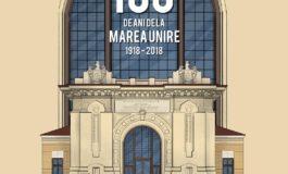 """LUNI: Deschiderea oficială a Sesiunii Ştiinţifice a Muzeului Naţional al Unirii Alba Iulia """"Unitate, Continuitate şi Independenţă în Istoria Poporului Român. 100 de ani de la Marea Unire (1918-2018)"""""""