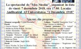 """ASTĂZI: Spectacol al beneficiarilor Așezământului social """"Izvorul Tămăduirii"""" din Oarda de Jos"""