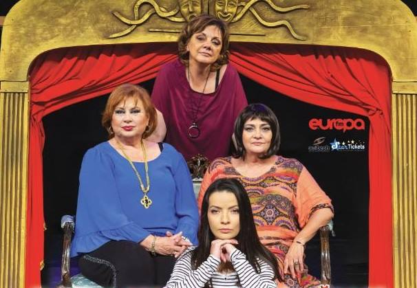 """9 martie: Premiera piesei de teatru """"Actrițele"""", la Casa de Cultură a Sindicatelor din Alba Iulia"""