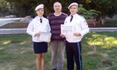 """FOTO: Premii la un concurs naţional pe teme de istorie pentru elevii Colegiului Național Militar """"Mihai Viteazul"""" Alba Iulia"""