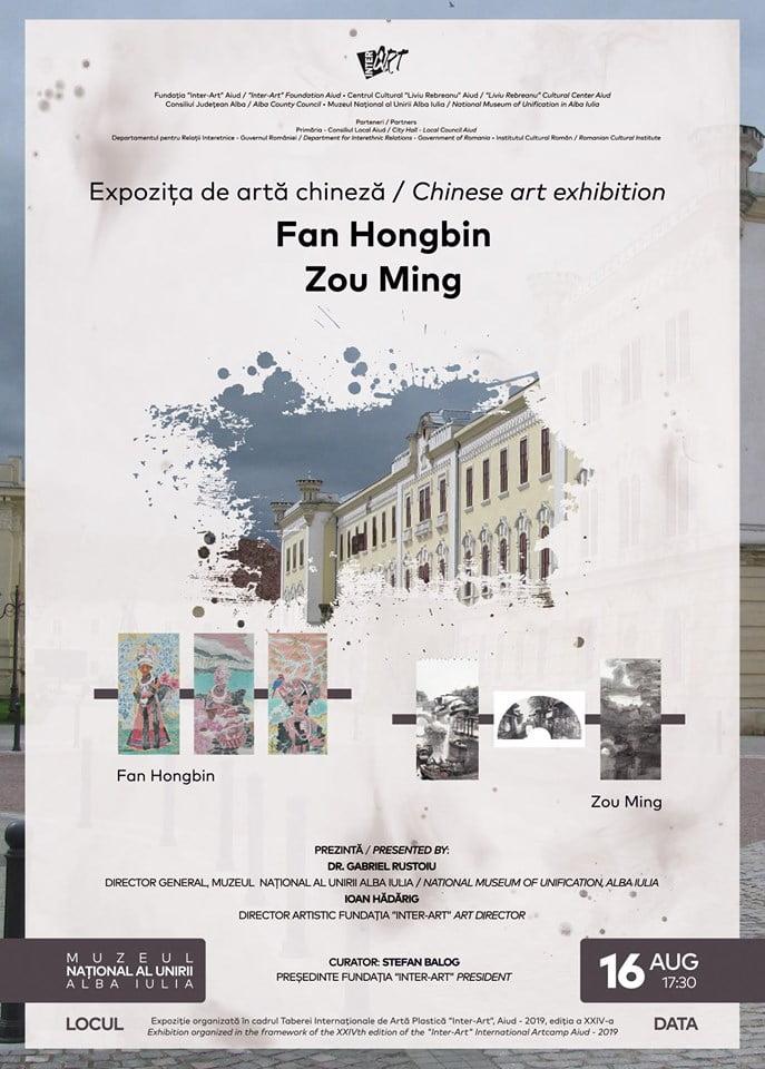 16 august: Expo Chinese Art Exhibition la Muzeul Unirii