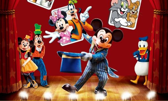 "Vineri: Magia lui Mikey Mouse, la Centrul Cultural ""Lucian Blaga"" Sebeș"