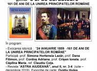 """ASTĂZI: Manifestarea cultural-artistică """"Într-o zi de sărbătoare"""", 161 de ani de la Unirea Principatelor Române, la Ciumbrud"""