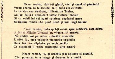 """Exponatul lunii decembrie, la Muzeul din Sebeș: """"Imnul Unirii"""" compus de sebeșanul Ion Băilă"""