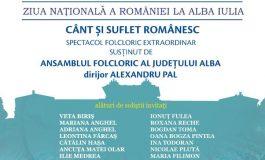 """Centrul de Cultură Augustin Bena Alba: """"Cânt și suflet românesc"""" – spectacol de folclor dedicat Zilei Naționale a României"""